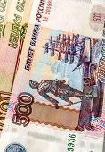 Russian money close-up