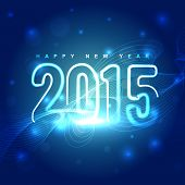 neon style 2015 text with line wave flowing across it