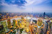 stock photo of financial  - Shanghai - JPG