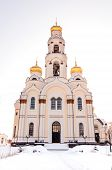 Yekaterinburg, Russia. Church The Bolshoi Zlatoust