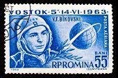Romania Stamp, Russian Cosmonaut Bykovsky