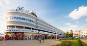 Belarussian Shopping Center Atlantic In Minsk