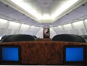 stock photo of first class  - Inside the first class cabin view of a luxury commercial airliner - JPG