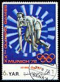 Vintage  Postage Stamp. Running.