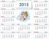 Desk calendar 2015 template