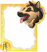 image of chinese zodiac  - Dog - JPG