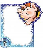 Chinese horoscope frame series: Pig