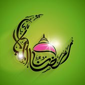image of ramazan mubarak  - Arabic Islamic calligraphy of text Ramazan - JPG