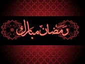 picture of ramadan kareem  - illustration of ramadan background - JPG