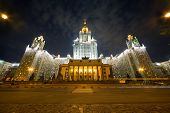 MOSCOW - MAY 13: Evening view of the Moscow State University with a large number of lamps on May 13,