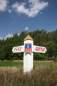 Stele at the entrance to the city of Alatyr. Russia, Chuvash Republic