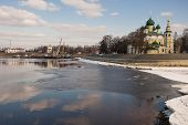 stock photo of uglich  - View of the Transfiguration Cathedral in the Kremlin - JPG