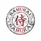 image of shogun  - Red grunge rubber stamp with the word samurai written inside the stamp - JPG