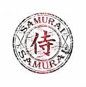Samurai grunge rubber stamp