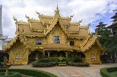 Wat Rong Khun, Public Lavatory.