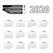 2020 Calendar In Croatian Language, Week Starts From Sunday. Vector Illustration. poster