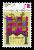 Holiday Of Sukkot, Joyous Festivals 5732-1971