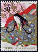 JAPAN - CIRCA 2005: A stamp printed in Japan shows Ono no Komachi circa 2005