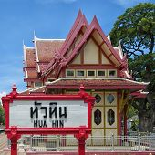 Hua Hin Train Station Square Composition