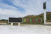 Medeo skating rink exterior in Almaty, Kazakhstan.