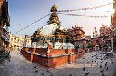 Kathesimbhu Stupa In Kathmandu