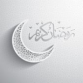 stock photo of glorious  - Arabic calligraphy of Ramadan Kareem - JPG