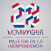 Congratulatory Design For November 28, Panama Independence Day. Text Made Of Bended Ribbons With Pan poster
