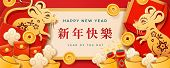 Poster For 2020 Year Of Metal Rat Or Chinese Happy New Year Card. Mouse Papercut For China Holiday W poster