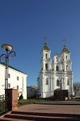 Church Of The Resurrection In Vitebsk, Belarus