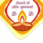 colorful diwali ki hardik shubhkamnaye (translation: diwali good wishes) festival vector background