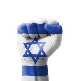 pic of israel people  - Fist of Israel flag painted multi purpose concept  - JPG