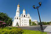 Ivan Grozny Bell Tower, Tsar Kolokol across road