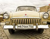 Rally Of Old Cars, Moscow, Volga