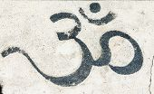 image of vedic  - A black om painted on a wall in India - JPG
