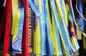 image of slogan  - Ribbons with Ukrainian nationalistic symbols and slogans
