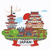 Постер, плакат: Japanese4