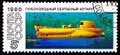 Canceled Soviet Union Postage Stamp Orange Server-2 Submarine Submersible Underwater