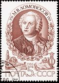 Soviet Russia Postage Stamp Mikhail Lomonosov Scientist Portrait