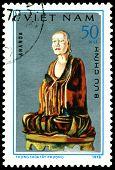 Vintage  Postage Stamp.  Ananda.