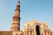 Qutub Minar - Talles Minaret In The World. Delhi, India, 03.12.2019 poster