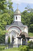 Capela do celibatário, Vasily, Padre monges Trophime e Ferapont