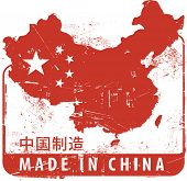 Made in China grunge vector sello de goma
