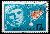 Ussr Stamp Day Of Astronautics