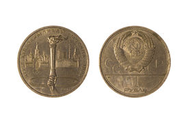 picture of olympiade  - Coin One jubilee ruble USSR Games of the XXII Olympiad - JPG