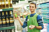 picture of supermarket  - Merchandising - JPG