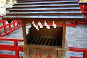 Small Shinto Shrine