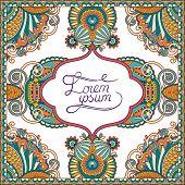 decorative pattern of ukrainian ethnic carpet design