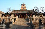 Great Goose Pagoda in Xian