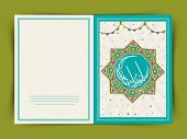 stock photo of crescent-shaped  - Elegant greeting card with Arabic calligraphy of text Eid Mubarak in crescent moon shape on colorful stars and buntings decorated rays background for Muslim community festival celebration - JPG