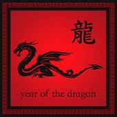 stock photo of new years celebration  - Vector card of year of the dragon - JPG